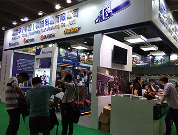 Guangzhou International Garden Machinery Fair