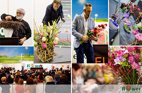 FLOWER EXPO UKRAINE 2019