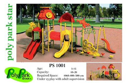 POLY PARK STAR CO outdoor playgrounds