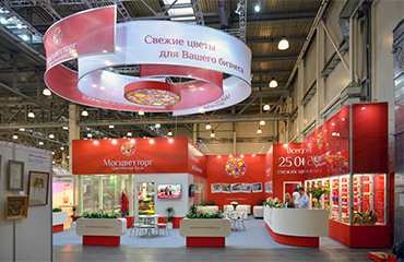 FLOWERS EXPO 2019 THE LARGEST PLANT FAIR IN RUSSIA