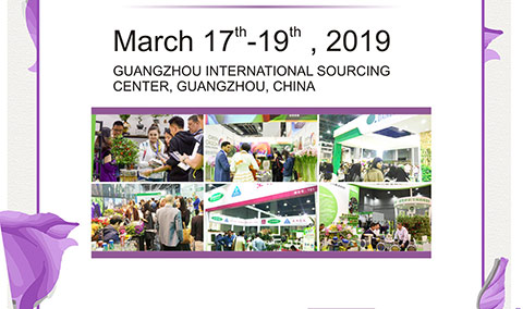 2019 China International Floriculture & Horicuture Trade Fair ( Flower Expo China 2019)